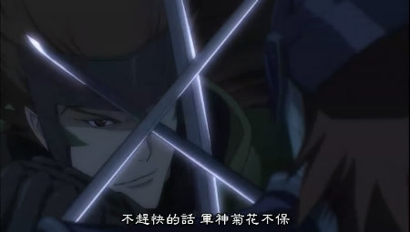 [HKG][Sengoku_Basara_2][11][BIG5][RV_10].rmvb_snapshot_06.31_[2010.09.22_14.05.11]
