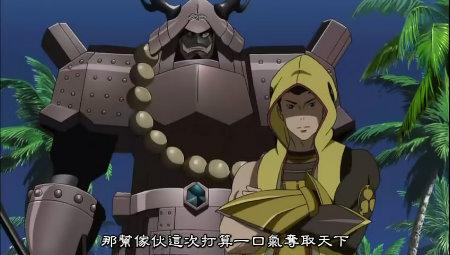 [HKG][Sengoku_Basara_2][11][BIG5][RV_10].rmvb_snapshot_20.02_[2010.09.22_14.45.00]