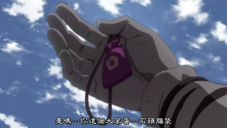 [HKG][Sengoku_Basara_2][12][BIG5][RV_10].rmvb_snapshot_19.04_[2010.10.10_17.15.32]