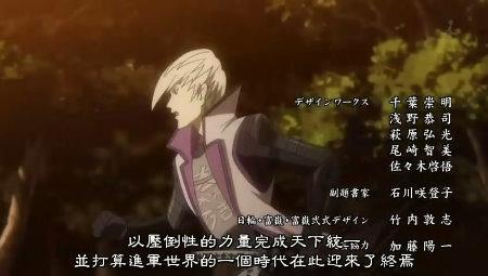 [HKG][Sengoku_Basara_2][12][BIG5][RV_10].rmvb_snapshot_19.36_[2010.10.10_17.24.25]