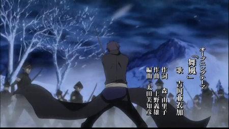 [Zero-Raws] Hakuouki ~Hekketsu-Roku~ - 01 (ATX 1280x720 x264 AAC).mp4_snapshot_01.24_[2010.10.11_00.25.26]