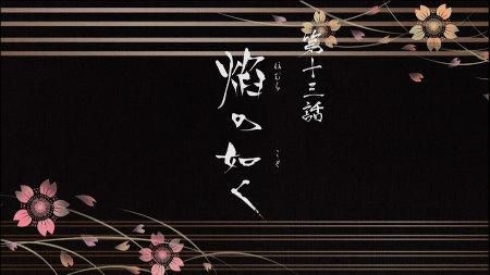 [Zero-Raws] Hakuouki ~Hekketsu-Roku~ - 01 (ATX 1280x720 x264 AAC).mp4_snapshot_03.48_[2010.10.11_00.46.41]
