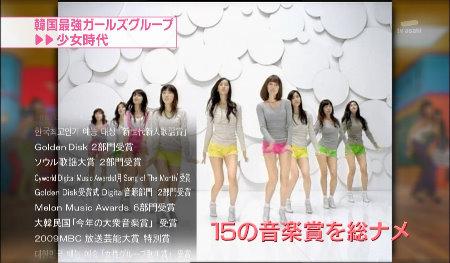 101022 Gee(MS).ts_snapshot_00.50_[2010.10.26_00.17.13]