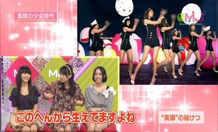 [kakki@ayuchina.com][LIVE][TS]_少女時代_-_Talk+Gee_[Music_Japan_2010.10.24].ts_snapshot_01.43_[2010.10.26_01.01.39]
