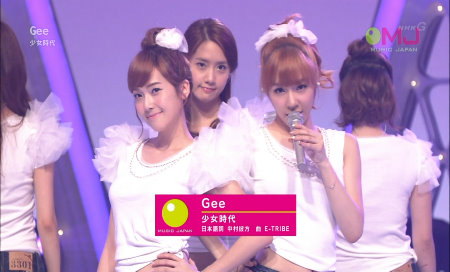 [kakki@ayuchina.com][LIVE][TS]_少女時代_-_Talk+Gee_[Music_Japan_2010.10.24].ts_snapshot_04.07_[2010.10.26_01.19.39]