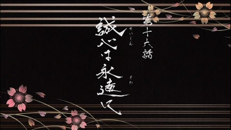 [Leopard-Raws] Hakuouki Hekketsu-roku - 04 RAW (ATX 1280x720 x264 AAC).mp4_snapshot_06.52_[2010.10.31_02.51.54]