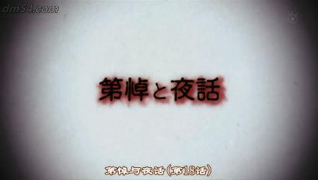 [jumpcn][siki][18][848x480].rmvb_snapshot_02.44_[2010.12.04_17.45.57]
