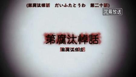 [KTXP][Shiki][20pv][GB][RV10].RMVB_snapshot_02.19_[2010.12.19_01.26.27]