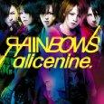 ALICENINE_RAINBOW.jpg