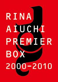 rina_box.jpg