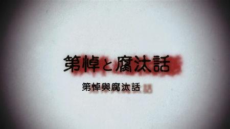 snapshot20101016155233.jpg