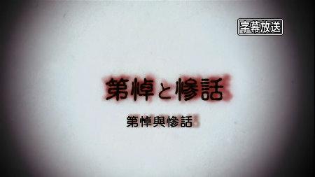 snapshot20101119202519.jpg