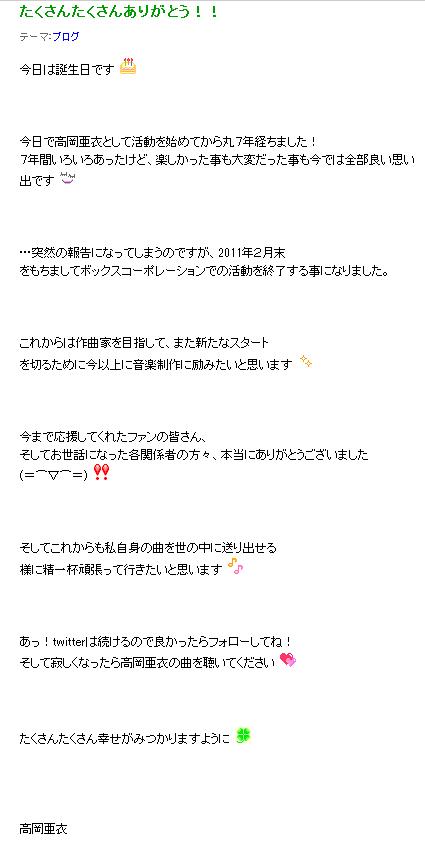takaokaai_news.png