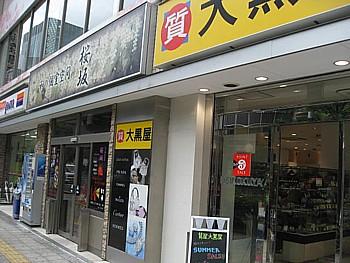 大阪アフィリエイト展覧会3