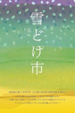 20111224_2192492.jpg