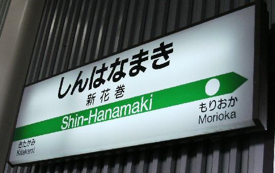 20100920_1