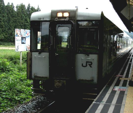 20100920_4
