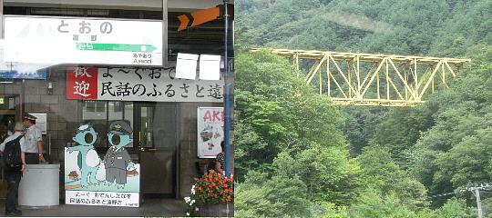 20100920_7