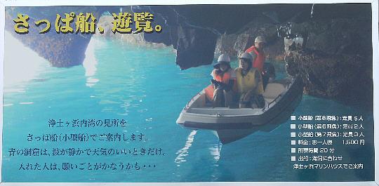 20100921_9
