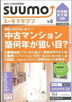 20091208202154401_0001.jpg