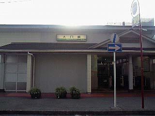 JR 横浜線 大口駅 西口