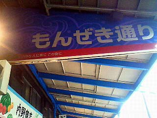 tukiji001-12.jpg