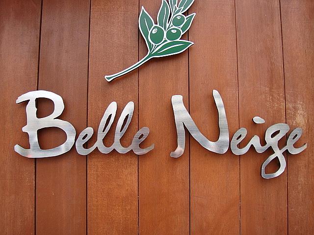 Belle Neige@横須賀中央