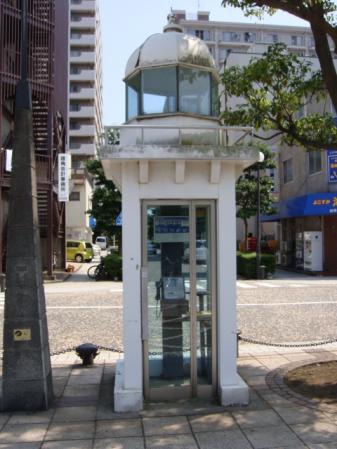 電話ボックス@三笠公園