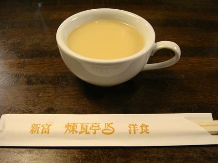 日替わりカップスープ@煉瓦亭