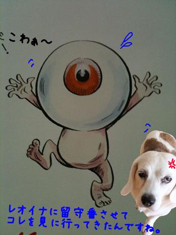 11_20100930215936.jpg