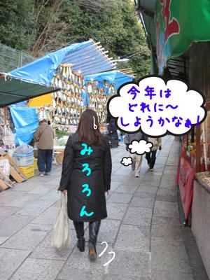 1_20091227195614.jpg