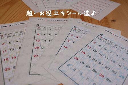 1_20100306160539.jpg