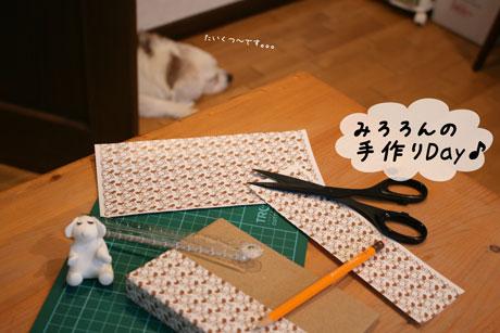 1_20100711162218.jpg