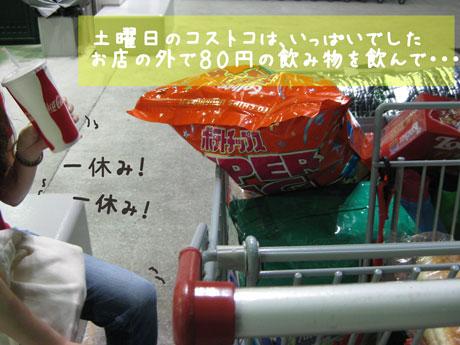1_20100919160746.jpg