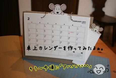1_20110203172819.jpg