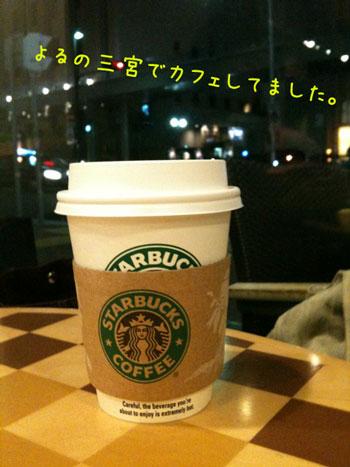 2_20100512225804.jpg