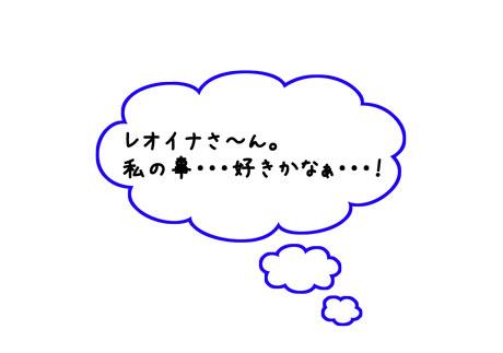 2_20110107115618.jpg
