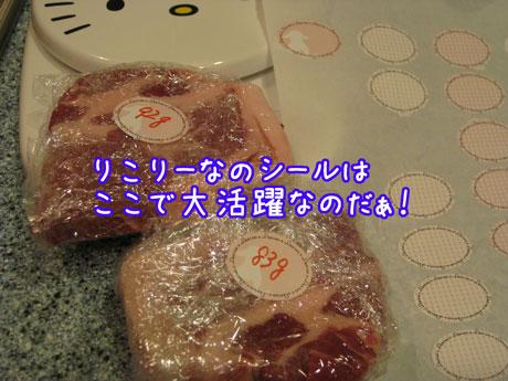 2_20110304184238.jpg