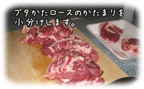4_20110304184237.jpg