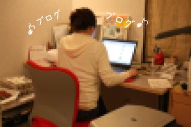 5_20100203215602.jpg