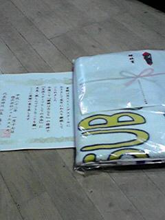 2010020320080000.jpg
