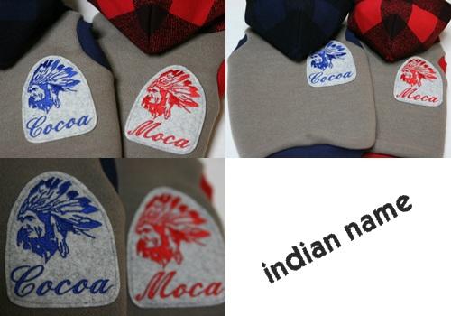 indian name