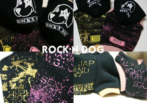 ROCKN DOG