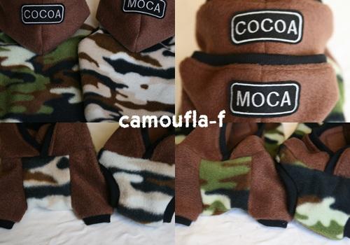 camoufla-f.jpg
