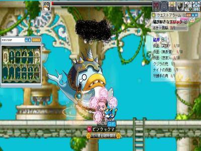 Maple091119_224313_convert_20091124062836.jpg