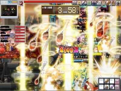 Maple091123_015535_convert_20091126123709.jpg