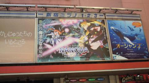 NANOHA The MOVIE 1st