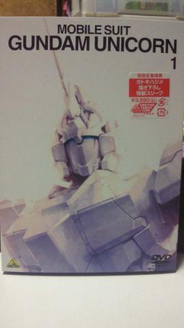 ガンダムUC DVD版