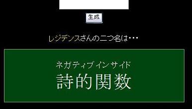 Blogネタ 2