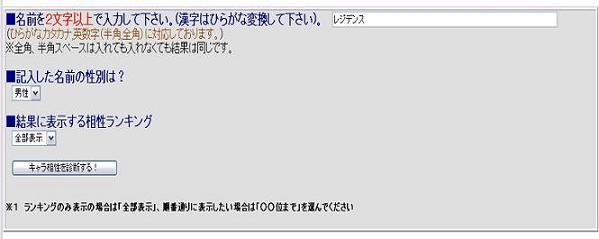 Blogネタ 3